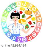 Купить «Медсестра советует есть овощи и фрукты», иллюстрация № 2924184 (c) ivolodina / Фотобанк Лори