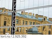 Купить «Отражение в стене офисного здания», фото № 2925392, снято 29 апреля 2007 г. (c) Дмитрий Наумов / Фотобанк Лори
