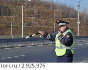 Купить «Инспектор дорожно-патрульной службы», эксклюзивное фото № 2925976, снято 14 октября 2011 г. (c) Free Wind / Фотобанк Лори