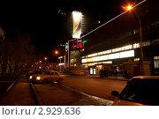 Развлекательный комплекс Сан Сити. Редакционное фото, фотограф Камалетдинов Ринат Хусаенович / Фотобанк Лори