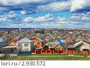 Купить «Облака над Майкопом», фото № 2930572, снято 12 апреля 2011 г. (c) LenaLeonovich / Фотобанк Лори