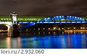 Ночной мост в москве (2011 год). Редакционное фото, фотограф Федоров Владимир / Фотобанк Лори