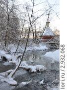 Купальня Радонеж (2010 год). Стоковое фото, фотограф Федоров Владимир / Фотобанк Лори