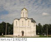 Церковь (2007 год). Стоковое фото, фотограф Федоров Владимир / Фотобанк Лори