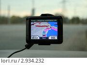 Купить «Автомобильный GPS навигатор в салоне автомобиля», эксклюзивное фото № 2934232, снято 22 октября 2011 г. (c) Щеголева Ольга / Фотобанк Лори