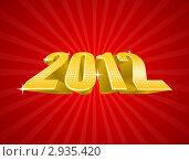 Купить «2012 год», иллюстрация № 2935420 (c) Elisanth / Фотобанк Лори