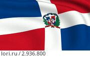 Купить «Флаг  Доминиканы», видеоролик № 2936800, снято 29 января 2010 г. (c) Станислав Парамонов / Фотобанк Лори