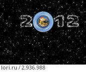 Купить «2012 год», фото № 2936988, снято 3 июня 2020 г. (c) Виктор Кулыгин / Фотобанк Лори