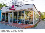 Mama_pizza_2 Ростов-на-Дону (2011 год). Редакционное фото, фотограф Станислав Сменов / Фотобанк Лори