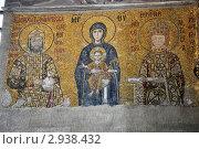 Купить «Мозаичная икона на стене и в Софийском соборе, Стамбул, Турция», фото № 2938432, снято 4 ноября 2010 г. (c) Nelly Gogus / Фотобанк Лори