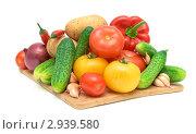 Купить «Свежие овощи», фото № 2939580, снято 13 октября 2011 г. (c) Ласточкин Евгений / Фотобанк Лори