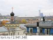 Купить «Вид на Москву», эксклюзивное фото № 2941348, снято 23 октября 2011 г. (c) Алёшина Оксана / Фотобанк Лори