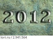 Купить «Цифры 2012 на металлическом фоне, рендеринг», иллюстрация № 2941564 (c) Алексей Кашин / Фотобанк Лори