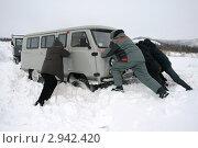 Купить «Мужчины выталкивают машину из снега», фото № 2942420, снято 21 марта 2009 г. (c) Алена Потапова / Фотобанк Лори