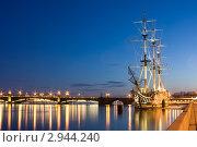 Купить «Парусник. Санкт-Петербург», эксклюзивное фото № 2944240, снято 10 апреля 2011 г. (c) Литвяк Игорь / Фотобанк Лори