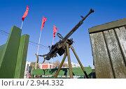 Купить «Старый станковый пулемет», фото № 2944332, снято 7 ноября 2011 г. (c) FotograFF / Фотобанк Лори
