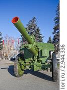 Купить «122-мм гаубица образца 1938 года (М-30)», фото № 2944336, снято 7 ноября 2011 г. (c) FotograFF / Фотобанк Лори