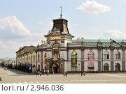 Купить «Здание национального музея Республики Татарстан в Казани», фото № 2946036, снято 9 мая 2009 г. (c) Денис Ларкин / Фотобанк Лори