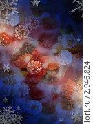 Купить «Новогодняя открытка», иллюстрация № 2946824 (c) Пересыпкина Елена Игоревна / Фотобанк Лори