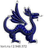 Купить «Синий дракон», иллюстрация № 2948372 (c) Aqua / Фотобанк Лори