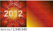 Купить «Календарь на новый, 2012, год в красных тонах», иллюстрация № 2948840 (c) Jan Jack Russo Media / Фотобанк Лори