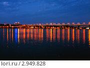 Купить «Ночной город Кострома. Мост через реку Волгу», фото № 2949828, снято 13 августа 2011 г. (c) ElenArt / Фотобанк Лори