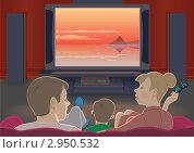 Купить «Семья смотрит домашний кинотеатр», иллюстрация № 2950532 (c) Антон Гриднев / Фотобанк Лори