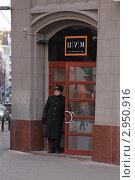 Швейцар у входа в ЦУМ. Москва (2011 год). Редакционное фото, фотограф Дмитрий Куш / Фотобанк Лори