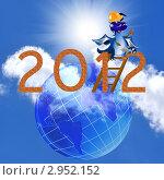 Купить «Синий сказочный новогодний Дракон - каменщик, символ 2012 года», иллюстрация № 2952152 (c) Сергей Гавриличев / Фотобанк Лори
