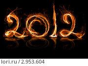 Купить «Цифры 2012 нарисованы огнем», иллюстрация № 2953604 (c) Александр Куличенко / Фотобанк Лори