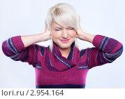 Купить «Блондинка в полосатом джемпере закрыла уши руками и зажмурила глаза», фото № 2954164, снято 21 октября 2011 г. (c) Serg Zastavkin / Фотобанк Лори