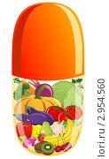 Купить «Овощи и фрукты в витаминной капсуле», иллюстрация № 2954560 (c) ivolodina / Фотобанк Лори