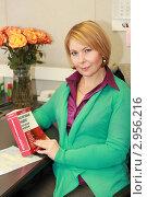 Купить «Бухгалтер с налоговым кодексом в руках», фото № 2956216, снято 17 ноября 2011 г. (c) Надежда Глазова / Фотобанк Лори