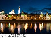 Вид на ночной Московский Кремль. Россия, фото № 2957192, снято 8 июня 2011 г. (c) Угоренков Александр / Фотобанк Лори