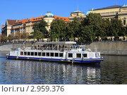 Купить «Река Влтава и город Прага. Чехия. Европа», фото № 2959376, снято 3 октября 2011 г. (c) Федор Королевский / Фотобанк Лори