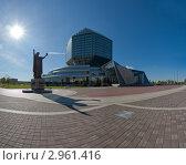 Национальная библиотека. Минск. Беларусь (2011 год). Редакционное фото, фотограф Виктор Пелих / Фотобанк Лори