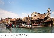 Венеция. Скуэро ди Сан-Тровазо - главный центр по ремонту гондол в городе. Стоковое фото, фотограф Виктория Катьянова / Фотобанк Лори
