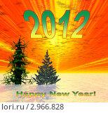 Купить «Новогодняя обложка для альбома 2012 года», иллюстрация № 2966828 (c) ElenArt / Фотобанк Лори