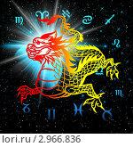 Купить «Зодиакальные символы, гороскоп», иллюстрация № 2966836 (c) ElenArt / Фотобанк Лори