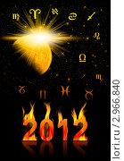 Купить «Зодиакальные символы, аппокалипсис 2012», иллюстрация № 2966840 (c) ElenArt / Фотобанк Лори