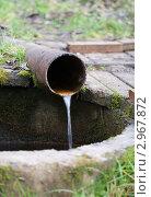Старая ливневка. Стоковое фото, фотограф Вадим Субботин / Фотобанк Лори