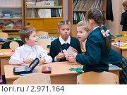 Купить «Школьники в классе», эксклюзивное фото № 2971164, снято 23 ноября 2011 г. (c) Румянцева Наталия / Фотобанк Лори