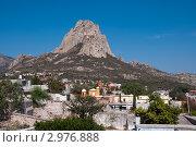 Купить «Вид на гору-монолит Берналь. Мексика», фото № 2976888, снято 13 ноября 2011 г. (c) Ludenya Vera / Фотобанк Лори