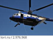 Купить «Полицейский вертолёт», эксклюзивное фото № 2976968, снято 14 октября 2011 г. (c) Free Wind / Фотобанк Лори