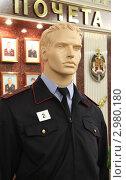 Купить «Новая форма офицера полиции на манекене», эксклюзивное фото № 2980180, снято 28 октября 2011 г. (c) Free Wind / Фотобанк Лори