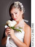 Купить «Портрет невесты с цветами», фото № 2980940, снято 19 декабря 2018 г. (c) Ольга Хорькова / Фотобанк Лори