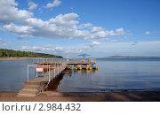 Купить «Пирс», эксклюзивное фото № 2984432, снято 27 августа 2011 г. (c) Svet / Фотобанк Лори