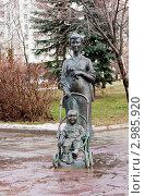 Купить «Скульптура мама с  ребенком. Зеленоград», эксклюзивное фото № 2985920, снято 27 ноября 2011 г. (c) Макарова Елена / Фотобанк Лори