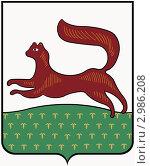 Купить «Герб города Уфы», иллюстрация № 2986208 (c) Владимир Макеев / Фотобанк Лори