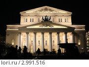 Здание Большого театра вечером. Стоковое фото, фотограф Игорь Белов / Фотобанк Лори